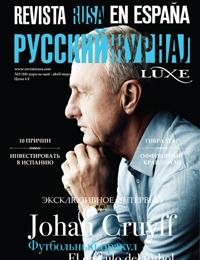 Revista Rusa en España