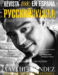 Revista Rusa 2