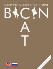 SS Guide BCN-CAT